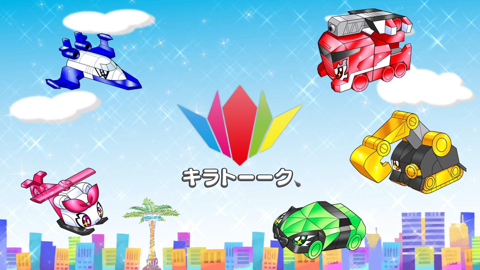 Mashin Sentai Kiramager: Kira Talk!