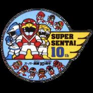 Super Sentai Anniversary Logo.001