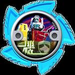 Delta Squad Megazord Ninja Power Star.png