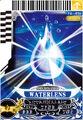 WaterLens card