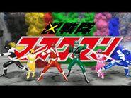 Hikari Sentai Maskman with X1 Mask