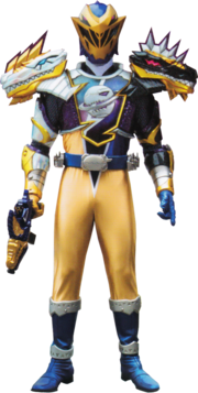 Ryusoul-goldcosmo.png