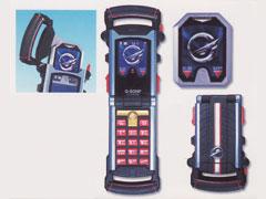 Transformation Cellular Go-Phone