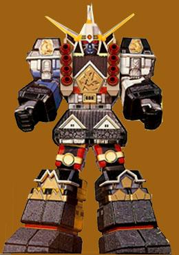 Holy Stealth Beast Tsubasamaru