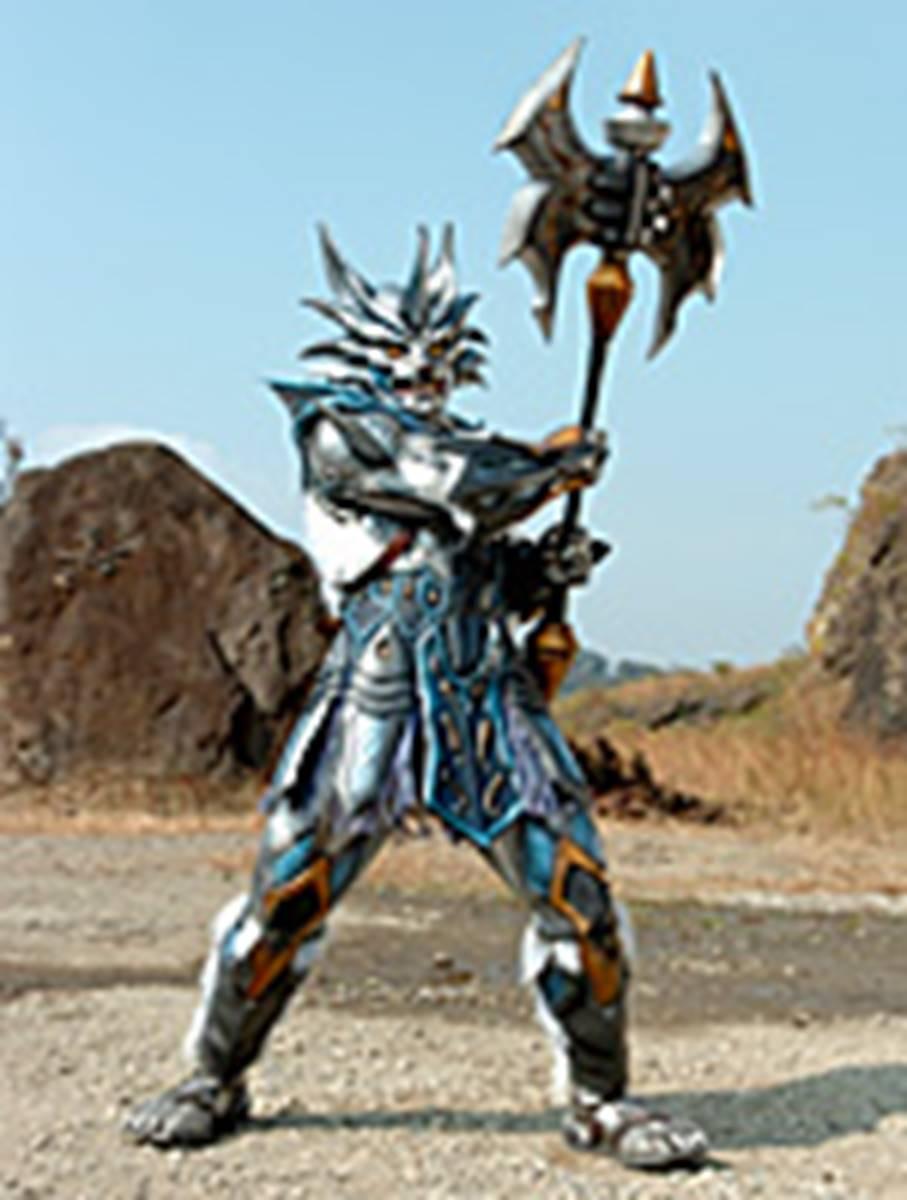 Western Ashu Tribe King Ouga