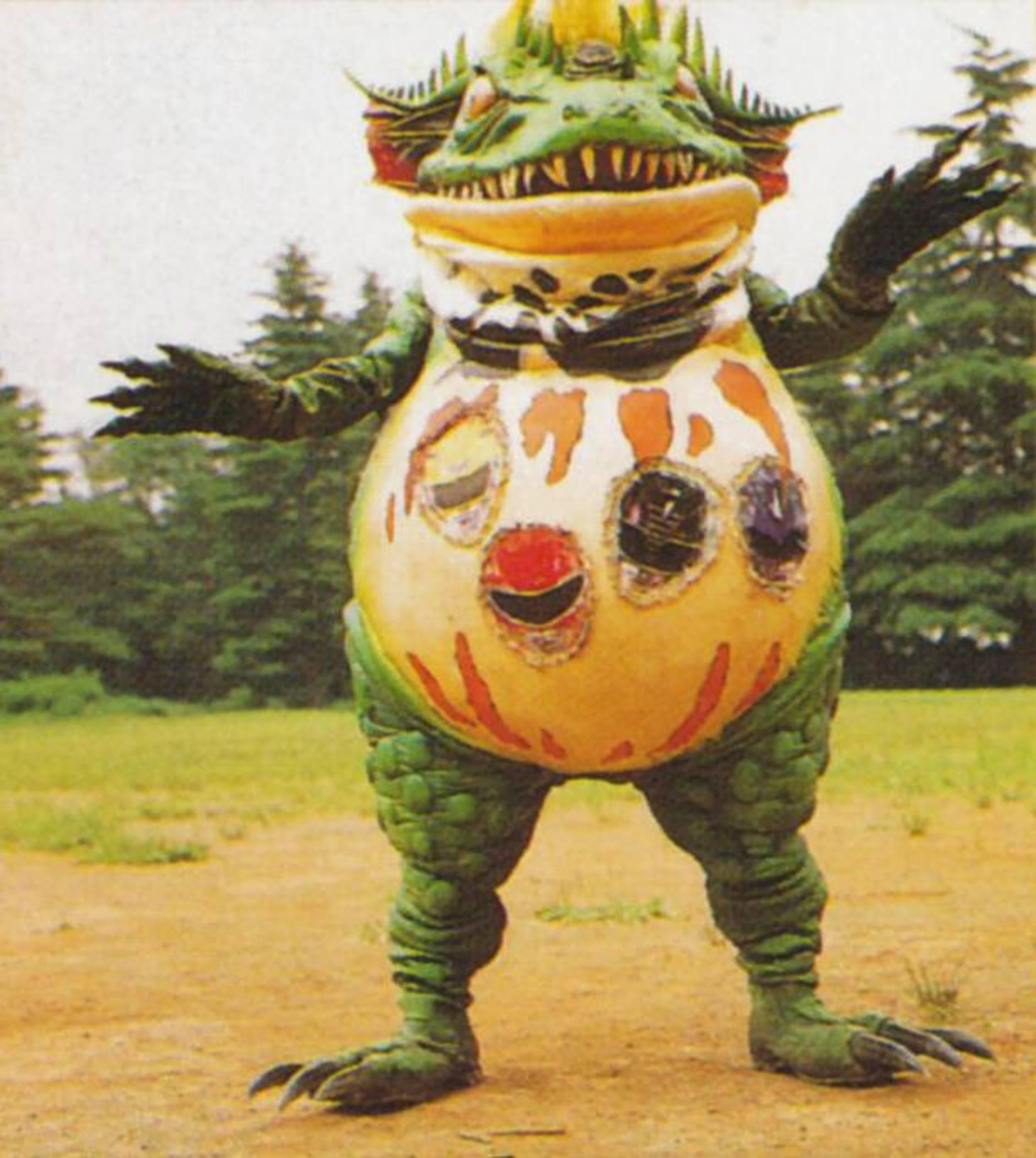 Terror Toad