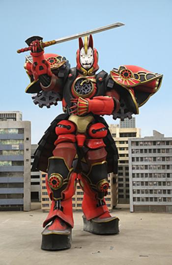 Red Kyuubi