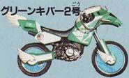 Green Kiber 2