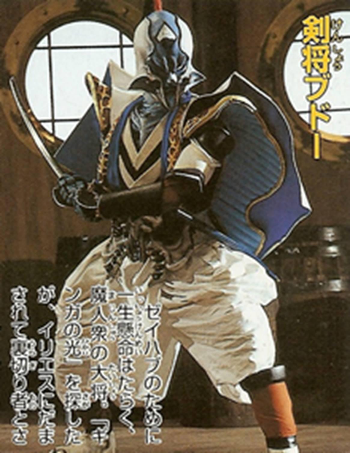 Samurai General Budoh