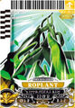 RoPlant card