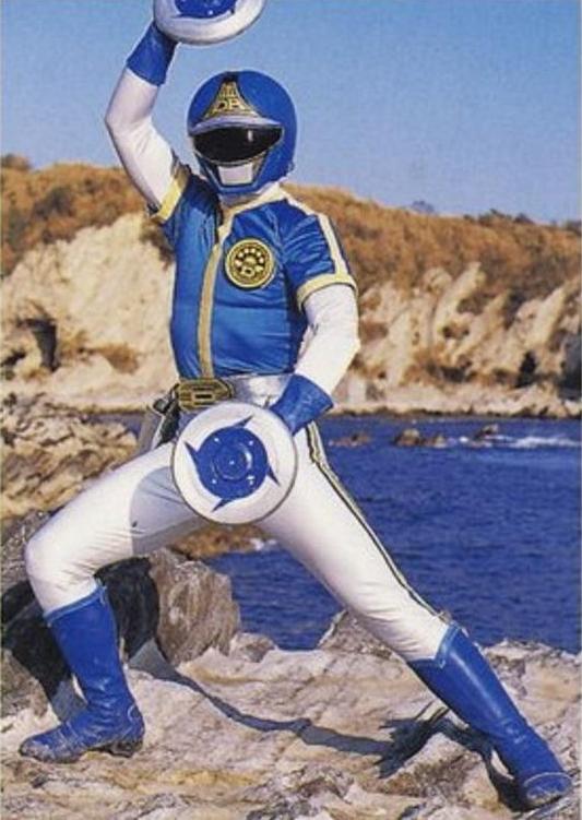 Blue Battalion Ranger