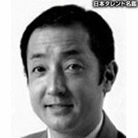 Mitsutoshi Shiroya