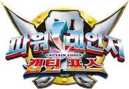 Power Rangers Captain Force Korean Logo