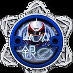 Mercury Ranger Ninja Power Star.png