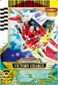 Victory Charge Skick card