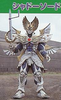 Juuma King Golomois