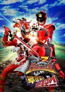 Power Rangers Dino Soul vs. Lupin Force vs. Patrol Force Korean Poster