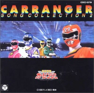 Carranger the Unstoppable