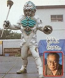 Hacker Yuugento
