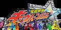 12 Kyuranger in Super Sentai Legend Wars