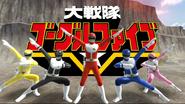 Dai Sentai Goggle V in Super Sentai Legend Wars