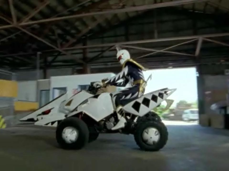 Dino ATV