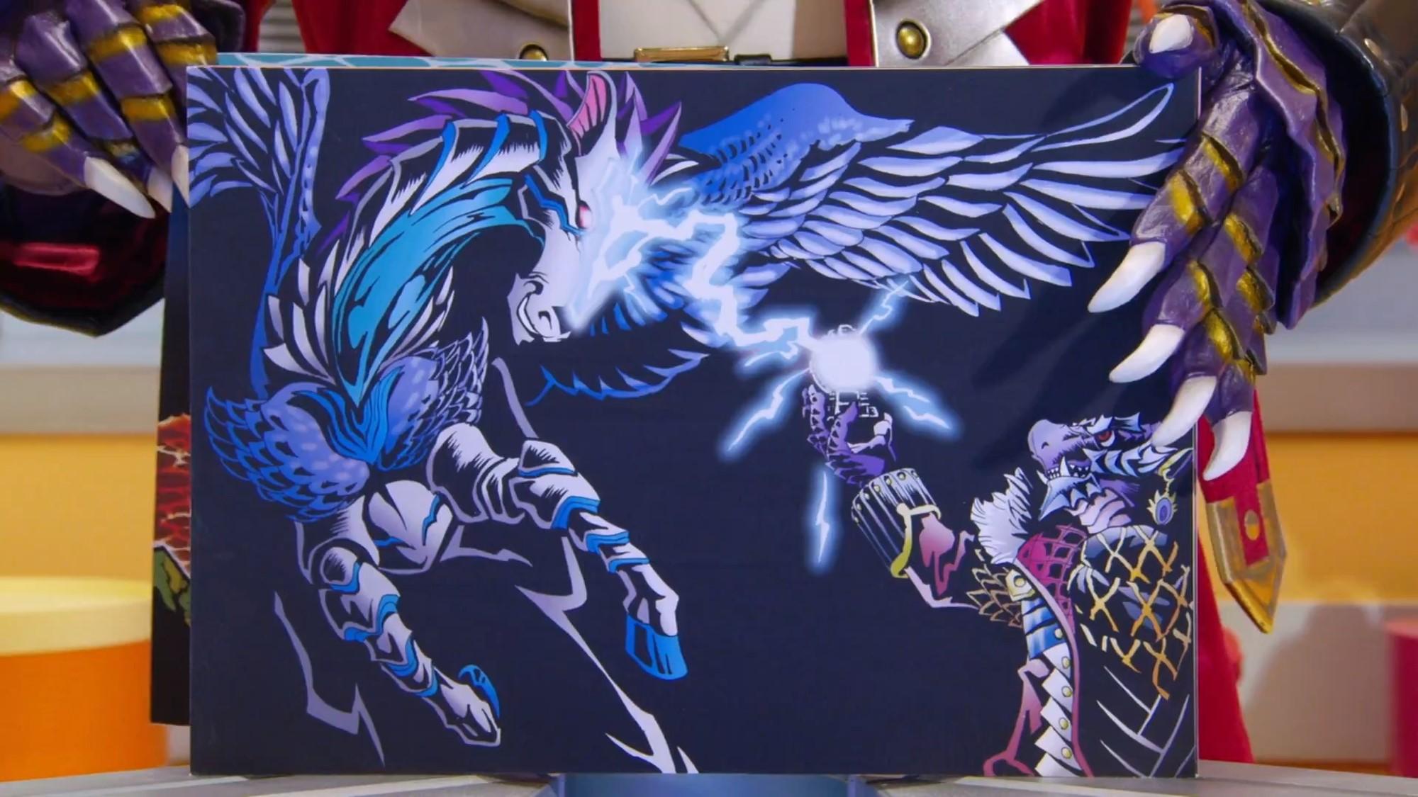 Pegasus System