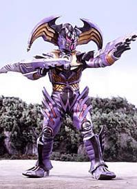 Karakuri Giant Megatagame Sexy