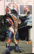 Baruruka Full profil from magazine