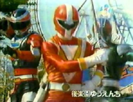 Fiveman Stage Show at Super Hero Korakuen Yuenchi