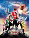 Могучие Рейнджеры: Супер Мегафорс