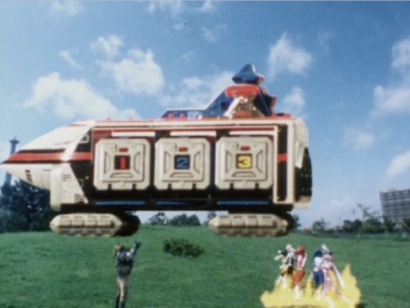 Ep. 33: Great Explosion of Caesae?!