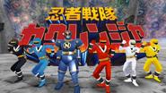 Ninja Sentai Kakuranger in Super Sentai Legacy Wars