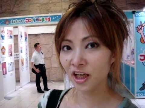 Akiko Kitayama