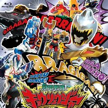Kyoryuger Blu-ray Vol 9.jpg