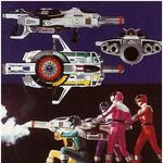 Vortex Blaster.png