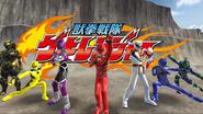 Juken Sentai Gekiranger in Super Sentai Legacy Wars 2