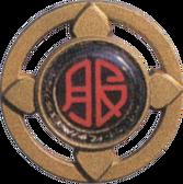 NSH-Karakuri Mantle Shinobi Medal