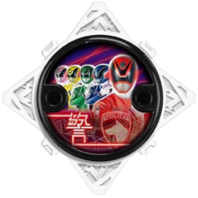 SPD Ninja Power Star.PNG