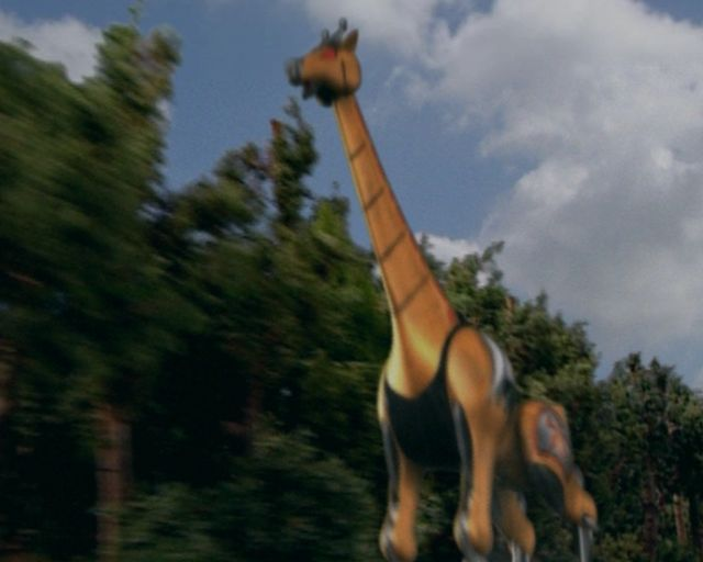 GaoGiraffe