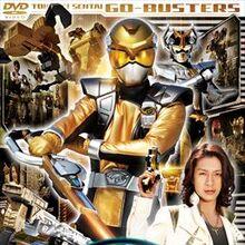 Go-Busters DVD Vol 4.jpg