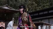 Sarutobi Sasuke.jpeg