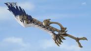 Épée cranigators.png