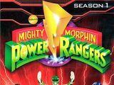 Могучие Рейнджеры (сезон 1)