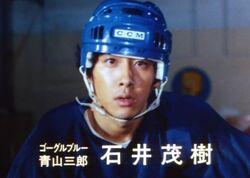 Saburou Aoyama.jpg