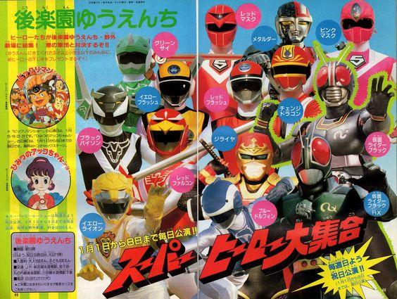 Liveman Stage Show at Super Hero Korakuen Yuenchi