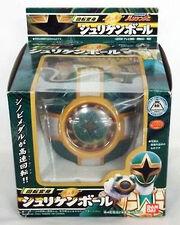 NSH shurikenball.jpg