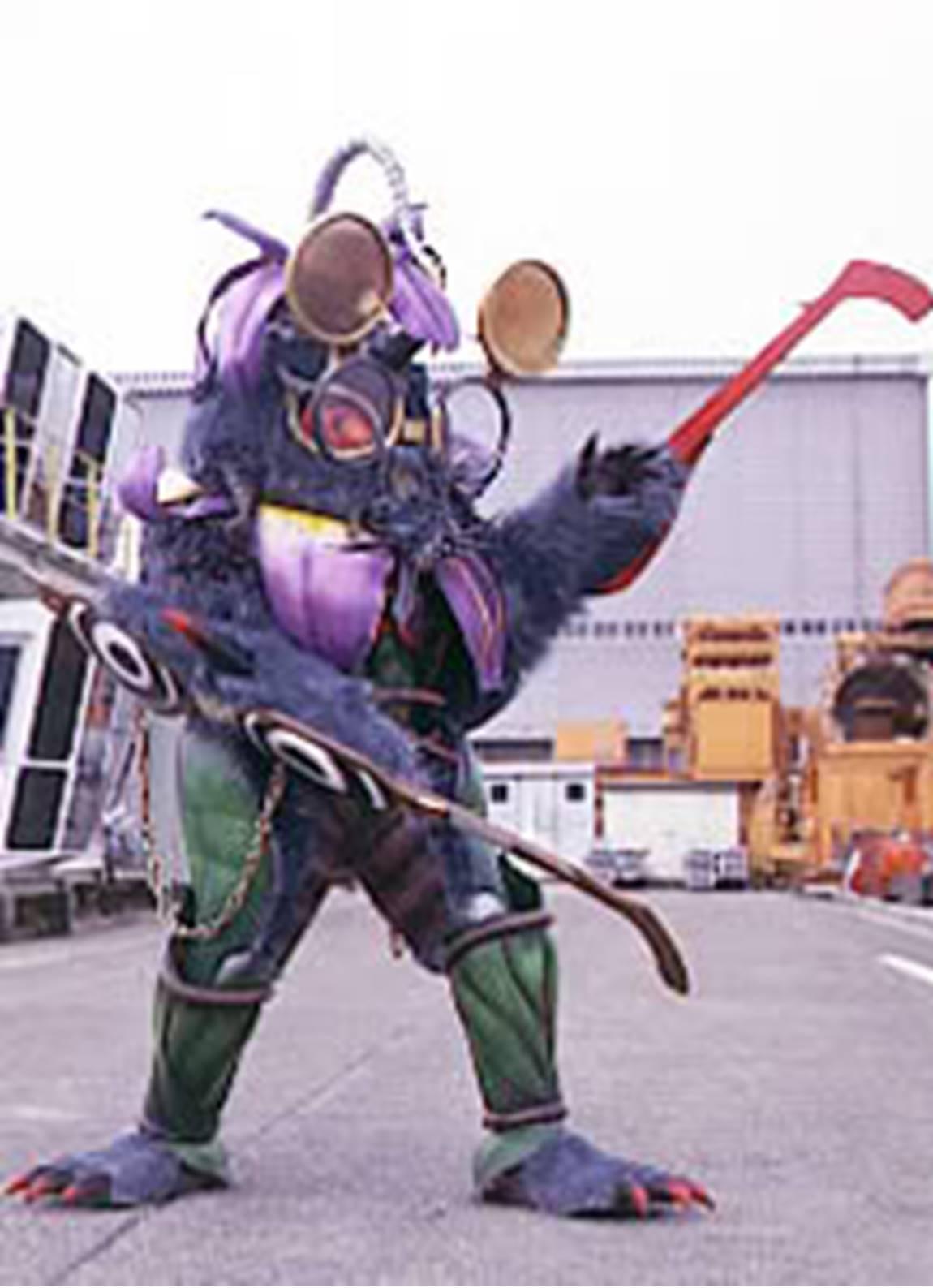 Horn-Rimmed Monster