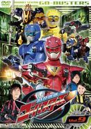Go-Busters DVD Vol 9