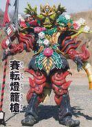 Ayakashi Demebakuto